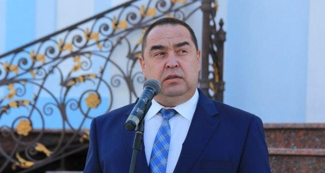 Плотницкий предложил провести референдум о федеративном устройстве Украины