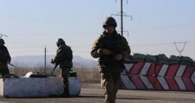 ВДонбассе возобновил работу КПП «Марьинка»
