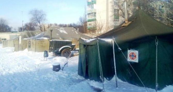 В Северодонецке работает круглосуточный пункт обогрева