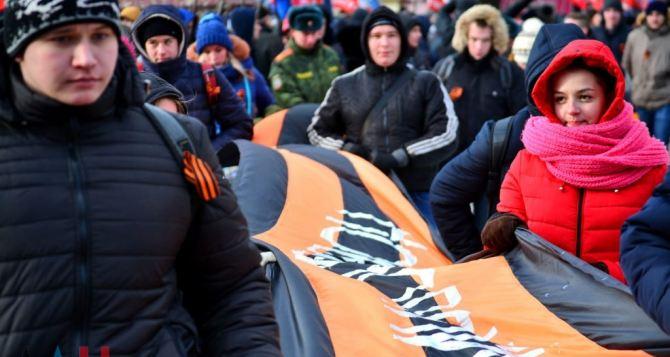 ВДонецке отмечают День Георгиевской ленты