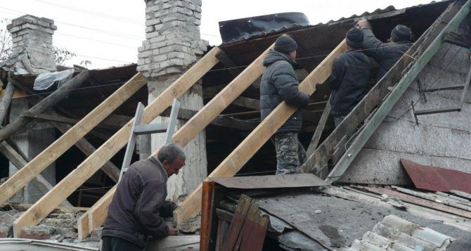 В Луганске восстановили 60 домов, пострадавших от обстрелов