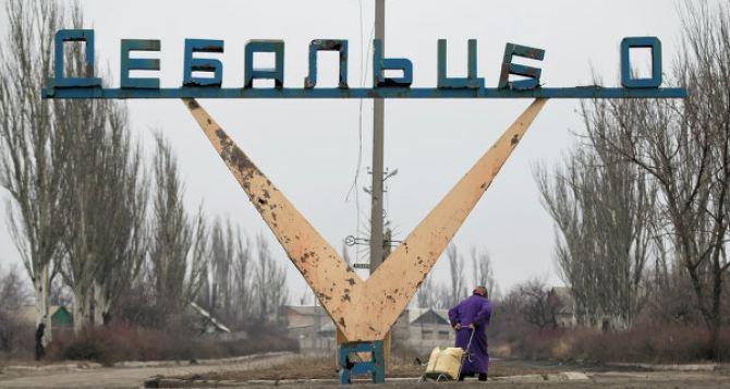 13 взрывов за час. —ОБСЕ о ситуации в Дебальцево