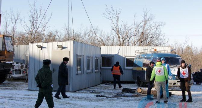 В районе Станицы Луганской установили круглосуточный пункт обогрева (фото)