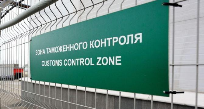 За продуктами и товаром в Россию. Ситуация в Изварино