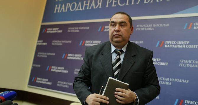 Плотницкий подтвердил встречу с Савченко. —СМИ