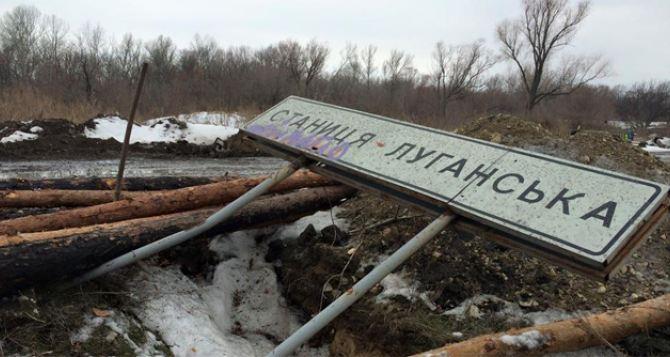 Власти Станично-Луганского района формируют списки погибших и раненых в результате боевых действий