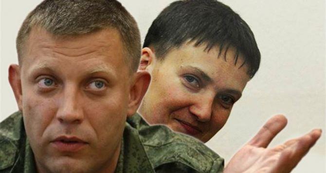 Савченко— опасный противник. —Захарченко о переговорах с нардепом