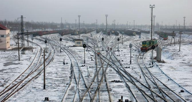 Станцию Ясиноватая сделали  таможенной зоной. —СМИ