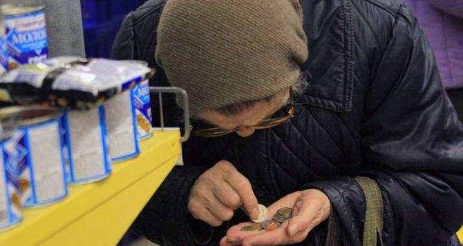 Украина самая бедная страна не только в Европе, и но и среди бывших республик СССР. —Эксперт