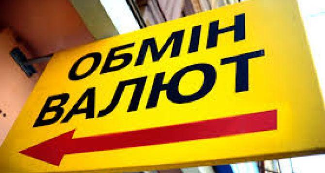 В киевских обменниках подскочил доллар