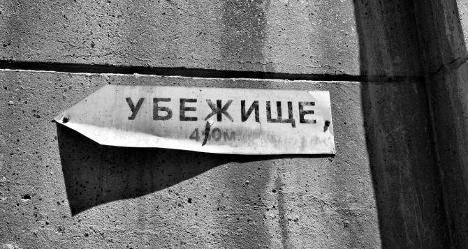 В Луганской области переоборудуют бомбоубежища
