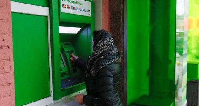 НБУ выделил «Приватбанку» 15 миллиардов гривен для пополнения банкоматов
