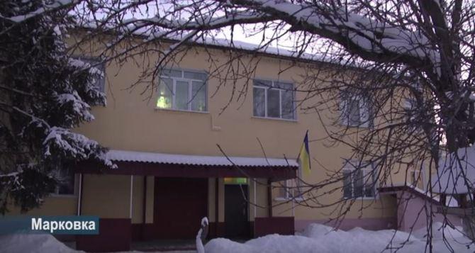 В Марковской районной больнице отремонтировали хирургическое отделение (видео)