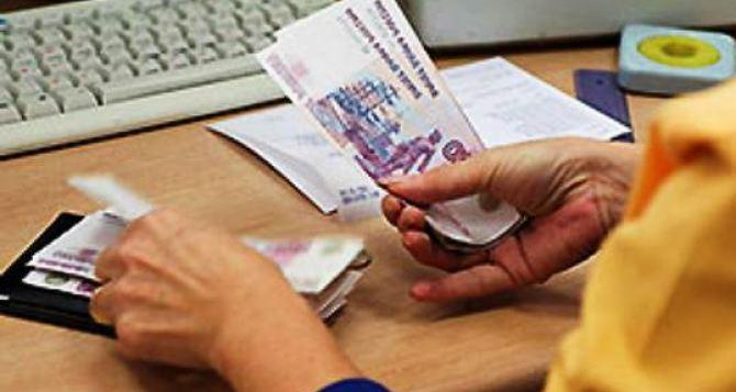 В ДНР опровергли информацию о приостановке социальных выплат перед Новым годом