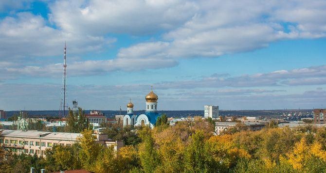 «Рідний Луганськ»: воспоминания о довоенном городе (видео)