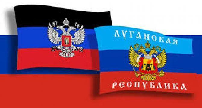 В Москве готовят самопровозглашенные ДНР и ЛНР к вхождению в составРФ. —СМИ