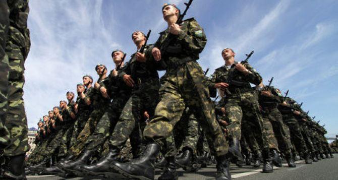 К 2020 году Украина перейдет на контрактную армию