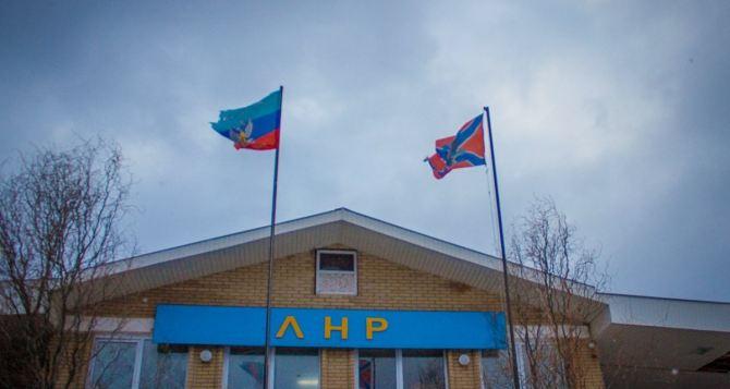 Пункты пропуска в самопровозглашенной ЛНР будут работать в усиленном режиме