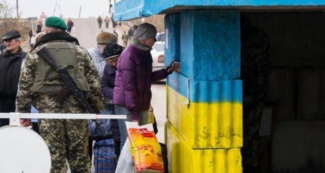 Луганская ВГА предлагает открыть пункт пропуска в Новотошковке