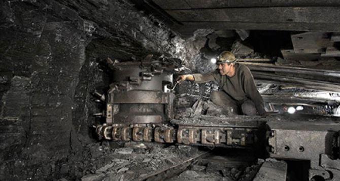 Шахтерам Луганской области выдели более ста миллионов гривен на погашение задолженности по зарплате
