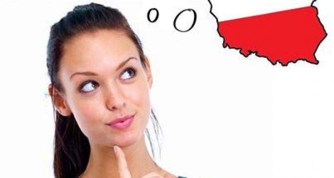 Польский язык, Киев: как найти хорошего репетитора