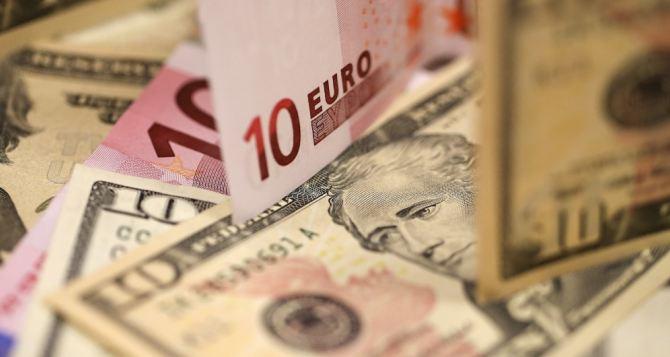 НБУ установил официальные курсы валют на праздники