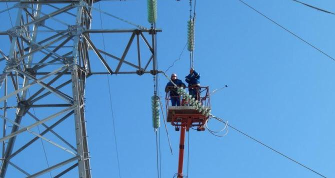 На улучшение электроснабжения Луганской области потратят 1 млрд грн.