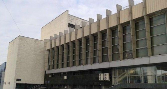 Афиша луганский русский драматический театр купить билеты в кино онлайн ставрополь
