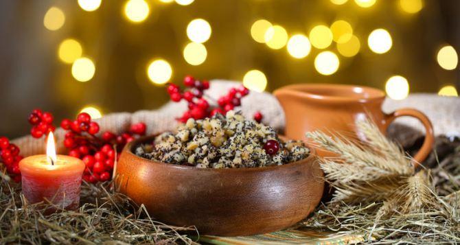 Традиции празднования Рождества