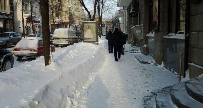 В Харькове снова пойдет снег