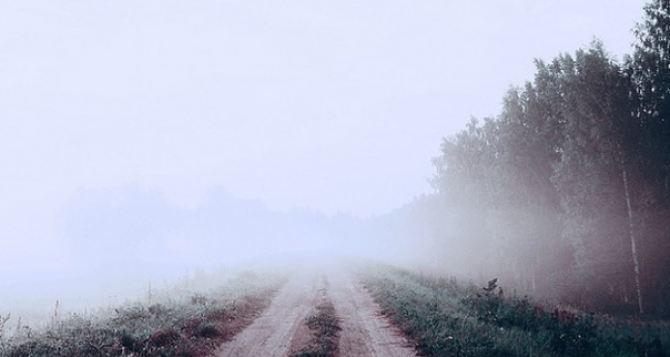 Прогноз погоды в Луганске на 12января