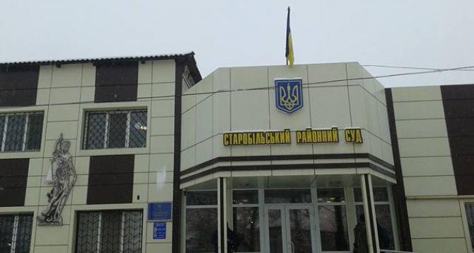 Ефремова доставили в Старобельский суд