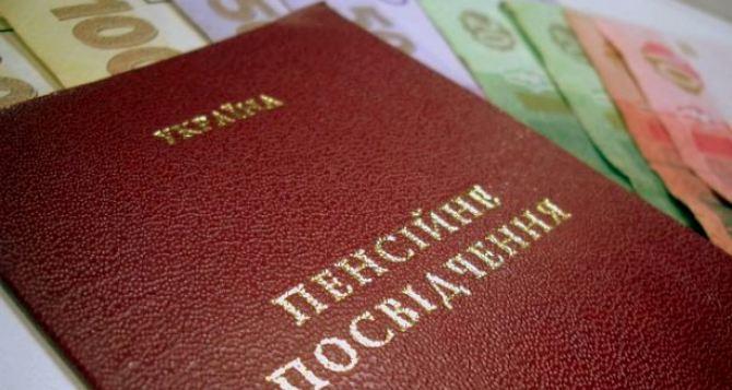 Половину украинцев могут лишить права на пенсию