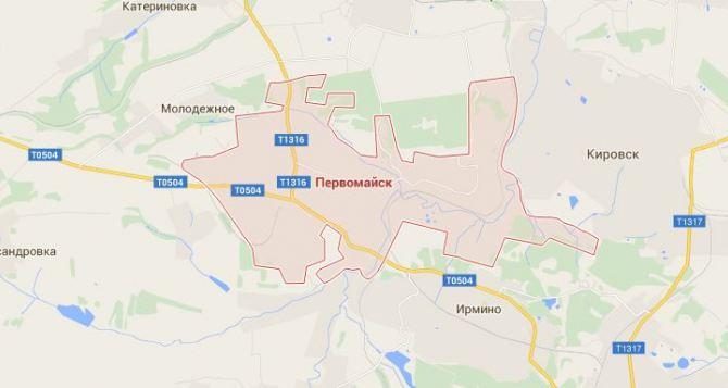 В Первомайске сменили мэра