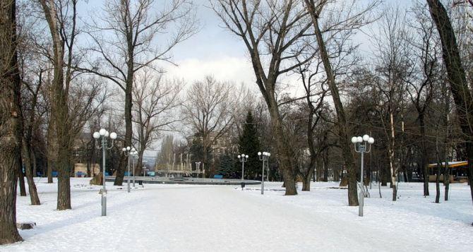 Прогноз погоды в Луганске на 18января