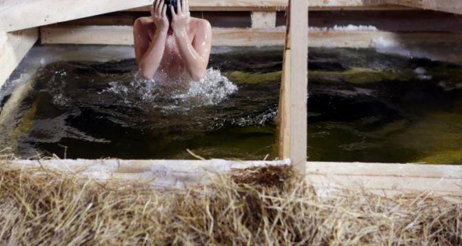 В самопровозглашенной ДНР в местах крещенских купаний развернут пункты обогрева