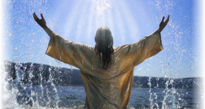 Православные христиане отмечают сегодня Крещение Господне