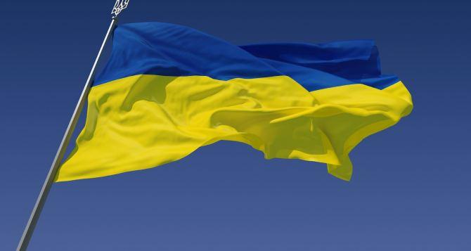 В Луганской области отметят День Соборности Украины