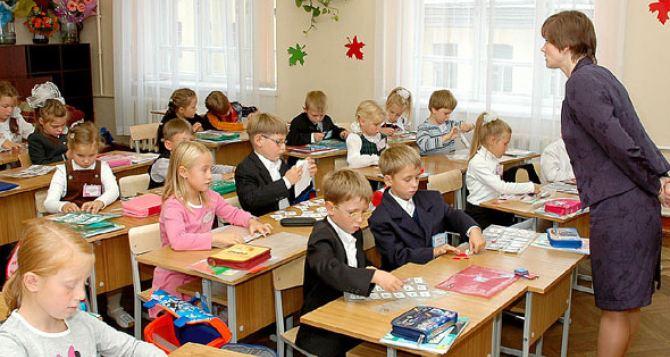 Занятия в школах Луганска возобновляются с 23января