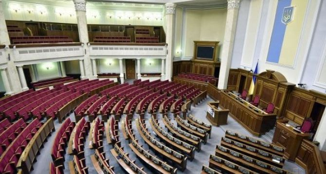 Верховная Рада закрылась до февраля