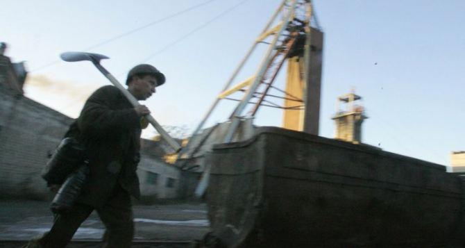 20 крупных предприятий самопровозглашенных республик платят налоги Киеву