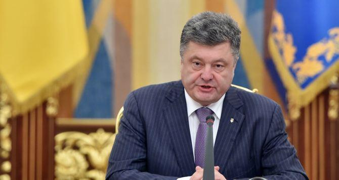 Порошенко вДень Соборности Украины объявил, что неотдаст Донбасс