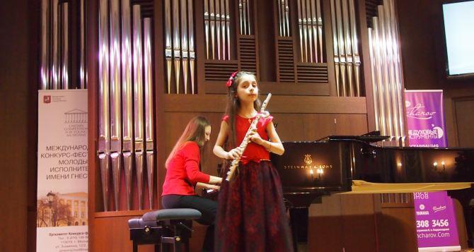 Флейтистка из Луганска стала победителем Международного конкурса имени Гнесиных