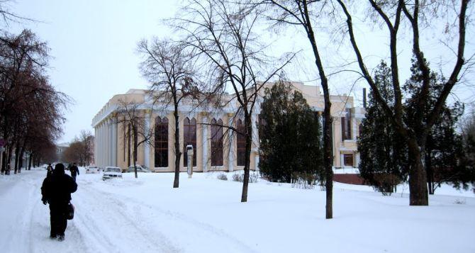 Прогноз погоды в Луганске на 24января