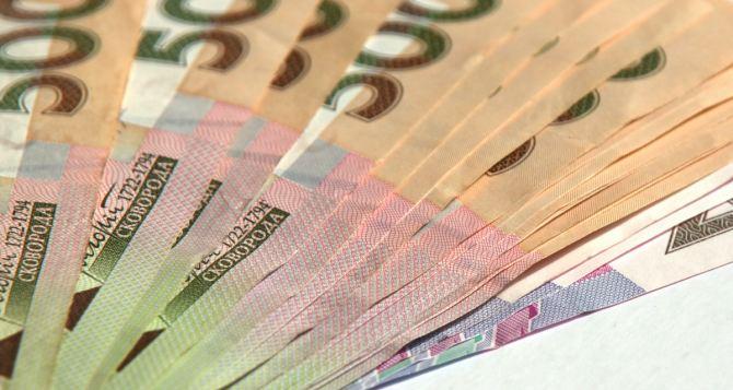 Чиновница Луганской ОГА присвоила 54 тыс. грн. из бюджета