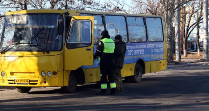 В Донецкой области начали проверять перевозчиков (фото)