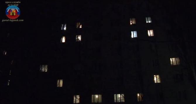 В Луганске отметили День студента необычным флешмобом (видео)