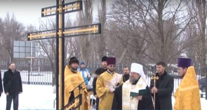 В Луганске построят храм на территории медицинского университета