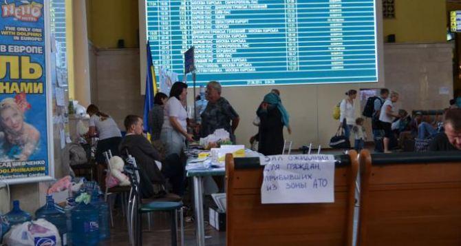 Харьковские волонтеры запустили новую акцию для переселенцев