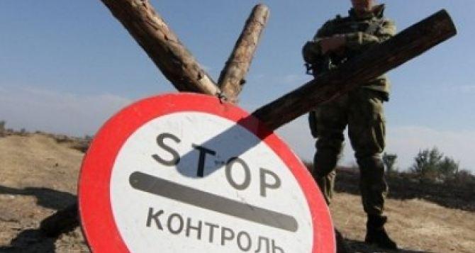 На Донбасс не пустили гумконвой ООН